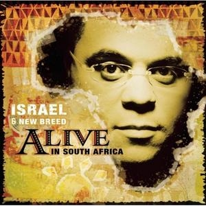 israel-houghton-alpha-and-omega-lyrics